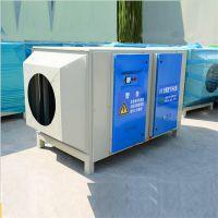 厂家直销光氧催化废气处理设备 等离子废气净化器处理设备定制