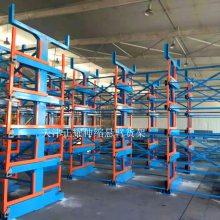 苏州放钢管货架 伸缩式管材架子 可调悬臂式货架供应