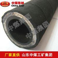 高压钢丝缠绕胶管,高压钢丝缠绕胶管价格低,ZHONGMEI
