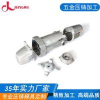 现货供应铝合金压铸产品 低压铸造铝件 CNC精密铝合金加工定做可定制