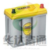 OPTIMA蓄电池D34全国代理销售中心