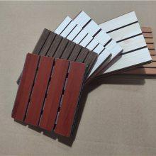 咸阳市办公室吸音材料,环保木质吸音板生产厂家