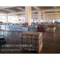 劲博蓄电池中国区官网
