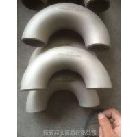 陕西榆林优质鸿盛泰牌不锈钢国标45度90度180度2.5D.3D-6D弯管厂家直销