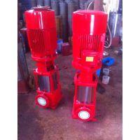 生产XBD9/30G-FLG消防泵 XBD10/35-SLH 功率90KW消火栓泵3CF认证厂家