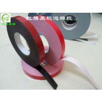 3M超強力VHB泡棉双面胶带(玻璃 瓷砖专用) 防水 耐高温 品质精良