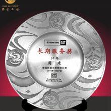 高档金属纪念锡盘,委员会成立纪念品,武汉商会成立礼品定制