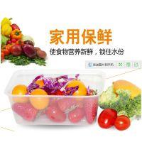 方形 可定制 一次性餐盒| 打包盒|PP包装盒|食品PP保鲜盒|食品PP饭盒