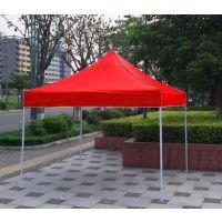 定做户外广告遮阳篷、折叠防雨篷、四脚折叠帐篷