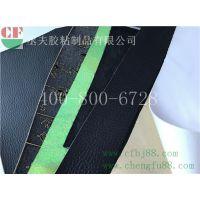 丞夫皮革背胶生产厂家 0.6mm黑色环保荔枝纹皮革背胶加工定制生产