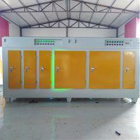 天辰TC-YTJ等离子光氧一体机化工业废气处理设备烤漆房专供