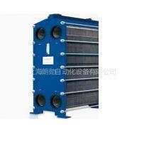 进口德国GEA板式换热器型号VT20