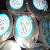现货供应SAE8620H圆钢 SAE8620H棒材切割 提供材质书