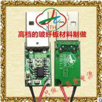 充电线电池充电线 头灯18650锂电池手电筒专用4.2V 3.5 5.5头