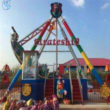 经典款儿童游乐场设备海盗船hdc40人三星游乐设备厂家免费加盟