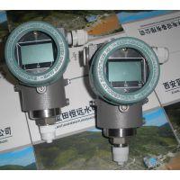 恒远B0803压力变送器厂家、B0803GP7S2M1E0B0W接口