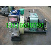 8T大马力柴油机动绞磨机 柴油机绞磨机 电缆牵引机 汇能