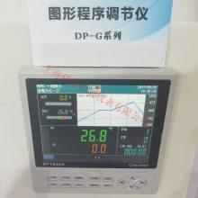 CHINO千野液晶显示调节仪DP1030G000-G10