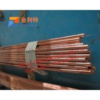 C15715氧化铝弥散强化铜纳米氧化铝铜棒