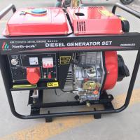 4.5KW千瓦小型风冷柴油发电机 小型全铜发电机组 经济耐用