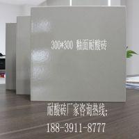 """湖南长沙雨花耐酸砖市场-【中冠品牌】耐酸砖-""""雄起"""""""
