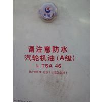 170公斤-200L-长城威越L-TSA 32、46、68 汽轮机油A级 包邮价格