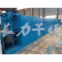 DW植物纤维专用干燥机,带式烘干设备厂家