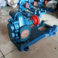 KCB系列齿轮泵 KCB200型齿轮油泵找泊头盛世泵业 质量好价格低