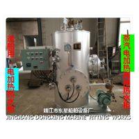 船用电加热热水柜,电加热船用热水柜DRG0.3/0.4 CB/T3686-1995