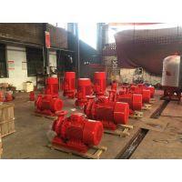 一对一CCCF认证HY消防泵 XBD6.0/40G-HY 45KW 山东烟台莱阳市 不阻塞