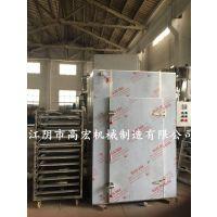 厂家直销电热鼓风烘箱 热风循环箱式 干燥器 药材水果食品烘箱