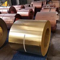 供应铍铜硬度合金铜C17200管材/线材/板材