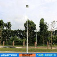 深圳篮球场高杆灯厂家 一个标准篮球场用几根灯柱合适 运动场灯光设施