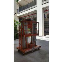 惠州酒店升降机,酒店铝合金高空作业平台4-12米