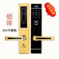 四川成都武侯哪里有卖304不锈钢指纹密码锁的啊?智能家用便宜质量又好的,有吗?