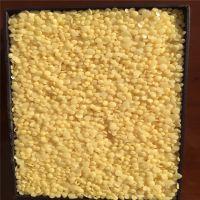 米糠蜡 硬度高 精制米糠蜡 黄色 化妆品化工可用 颗粒