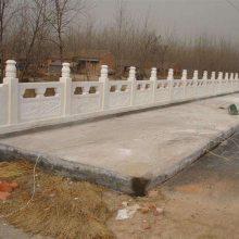 石栏杆价格预算|栏板图片样式大全----山东嘉祥顺利石雕厂