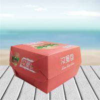 河北雅惠包装定做汉堡打包盒汉堡礼盒