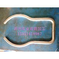 苏州弯管厂供应不锈钢管弯管定制弯管加工