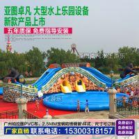 亚图卓凡水上大型游乐设备儿童水上乐园冰雪世界户外支架泳池尺寸定做2.5mm喷塑钢管