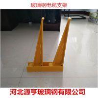 绵阳供应螺钉式L500电缆支架 组合式 预埋式 价格合理