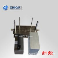 智取ZQ-1001 耐海水耐汗渍色牢度测试仪 色牢度仪