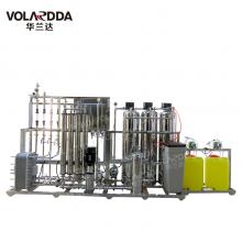 广西贵港电子工业超纯水设备制造商 EDI反渗透设备 华兰达厂家直销