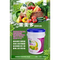 微生物菌剂生根型膨果型桶肥 价格