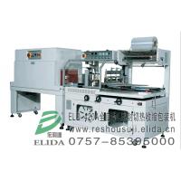 广州依利达全自动L型封切热收缩膜包装机/佛山全自动L型封切热收缩机