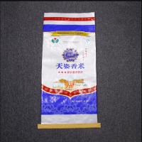 供应大米包装袋,浙江大米袋,PE大米袋,温州编织袋厂家直销
