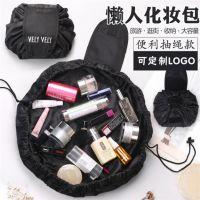 广州化妆包厂家|广告化妆包印LOGO|PU化妆包批发/价格