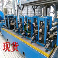 现货二手直缝焊管机 高频q235高频焊管机全自动滚焊机配切割机