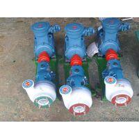 佛山50FSB高分子聚乙烯材质离心泵 靖江品牌耐酸泵