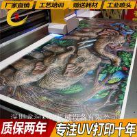 北京理光2030UV平板打印机 UV平板打印机 多少钱